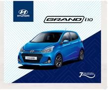 Hyundai : Grand i10 (08 Feb - 31 Dec 2019)