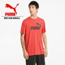 Puma : Men's New Arrivals (Request Valid Dates From Retailer)