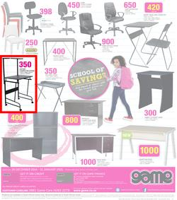 Special Gastby Computer Stand — www guzzle co za