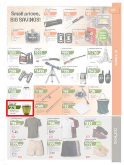 Special Ultratec Bug Zapper LED — www guzzle co za