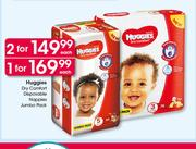Huggies Dry Comfort Disposable Nappies Jumbo Pack-Each