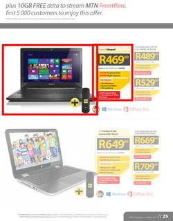 Special Lenovo Ideapad-On My MTN Choice 500MB — www guzzle co za