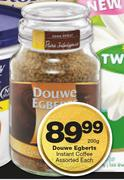 Special Douwe Egberts Instant Coffee 200g Each Wwwguzzle